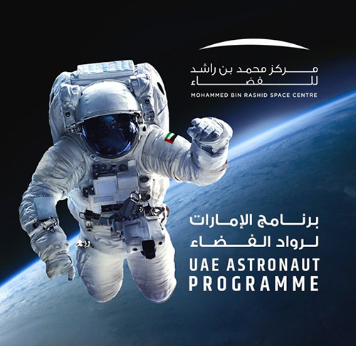 18 Finalists Named for UAE Astronaut Program
