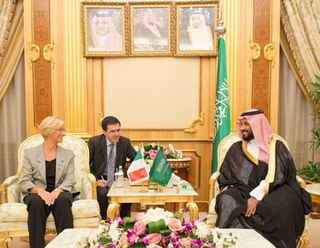 Saudi Defense Minister Receives Italian Counterpart