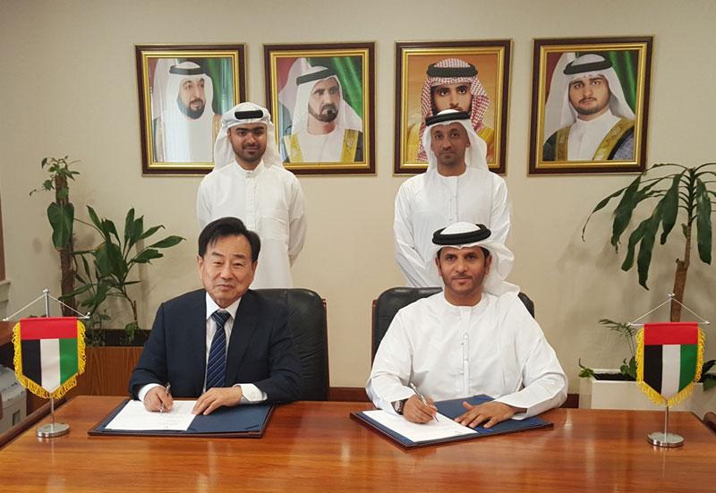 Abu Dhabi Ship Building, Drydocks World Sign Strategic MoU