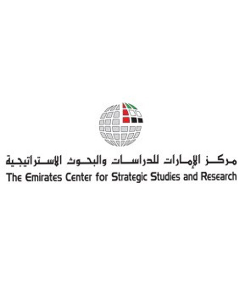Abu Dhabi to Host 21st Century Wars Conference