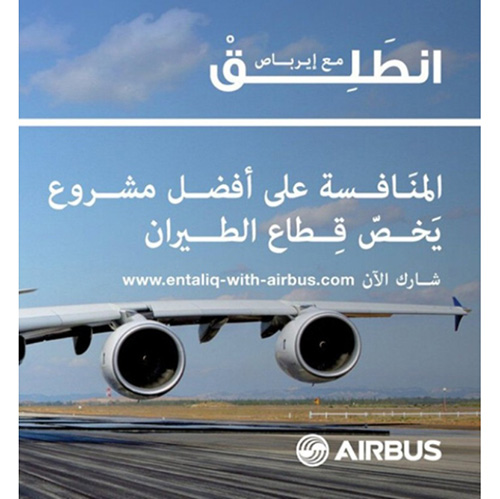 "Airbus Launches 2nd Edition of ""Entaliq"" in Saudi Arabia"