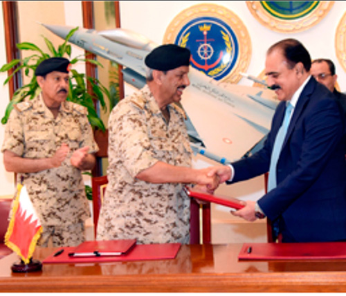 Bahrain, Pakistan Sign Military Cooperation Agreement