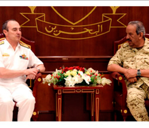 Bahrain's Commander-in-Chief Receives Australian Commanders