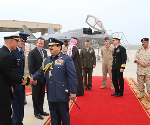 Bahrain's King Witnesses F-35 Demo Flight at Isa Air Base