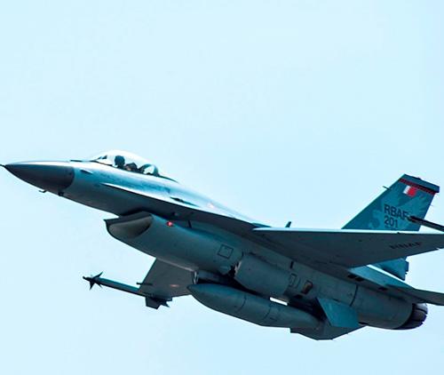 Basic Liaison 2018 Air Exercise Continues in Bahrain