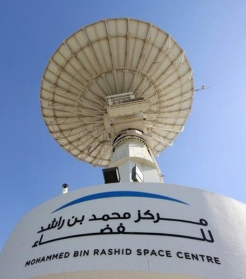 Dubai to Host 71st International Astronautical Congress