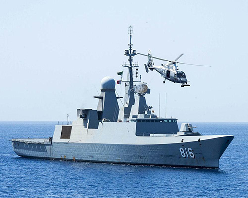 Egypt Participates in 'Red Wave 1' Naval Drills in Red Sea