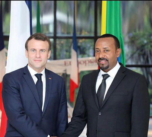France, Ethiopia Sign Military, Naval Cooperation Agreement
