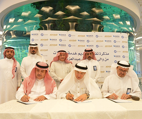 GACA, Jeddah Metro and SAPTCO Sign MoU