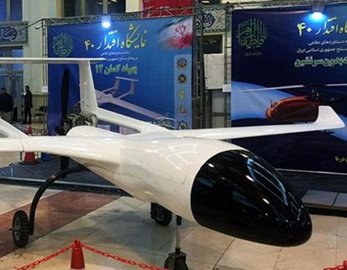 "Iran Displays New Drones, Weapons in ""Eqtedar 40"" Exhibition"