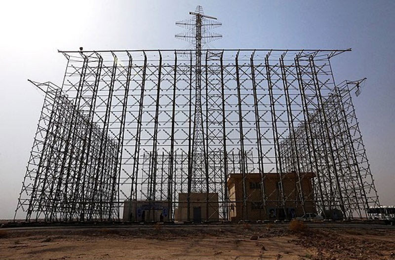 Iran to Increase its Radar Stations to 5,000 in 2016