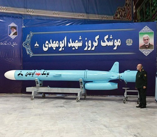 Iranian Navy to Get Long-Range Cruise Missiles Soon