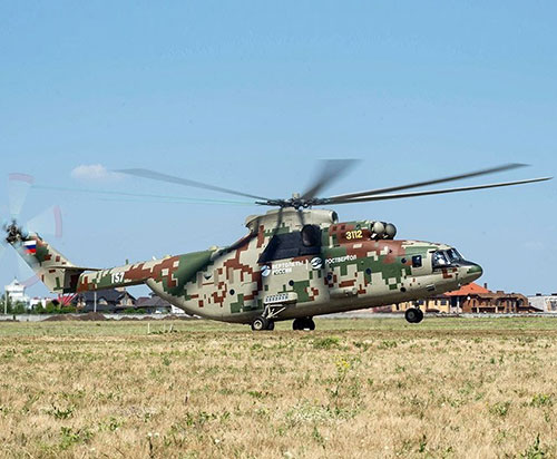 Joint State Tests of Mi-26T2V Helicopter Started