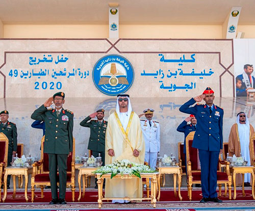 Khalifa Bin Zayed Air College Holds Graduation Ceremony