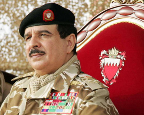 King of Bahrain Visits Defense Force General Command