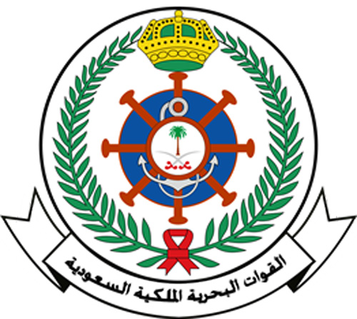 Saudi Arabia to Expand Navy Blanket Training Program