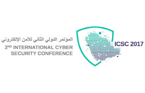 2nd Int'l Cyber Security Conference Concludes in Riyadh