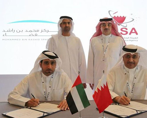 MBRSC, Bahrain's National Space Science Agency Sign MoU