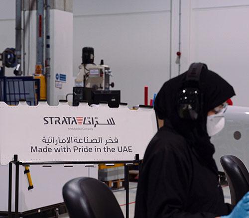 Mubadala, Honeywell to Co-Produce N95 Respirators at Strata's Facility