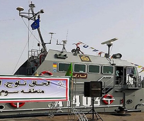 New Missile Launcher Corvette Joins Iranian Navy