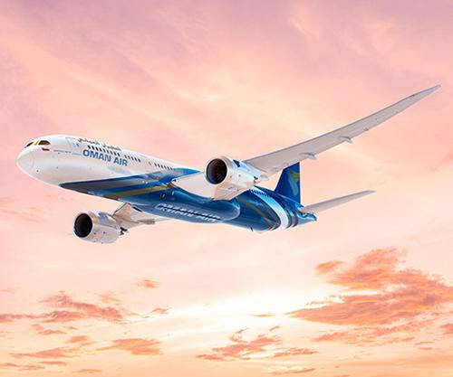 Oman Air Reveals Transformation Plan