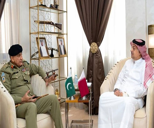 Pakistan's Army Chief Pays Two-Day Visit to Qatar