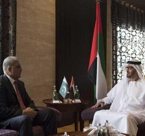 Pakistan's Chief of Army Staff Visits UAE