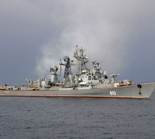 Russian Warships Conduct Anti-Sub Drills in Mediterranean