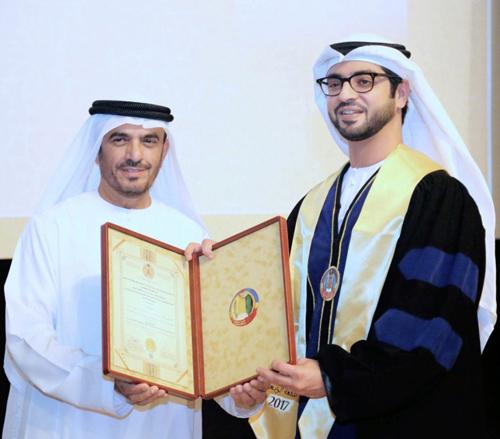 UAE National Defense College Celebrates 4th Graduation