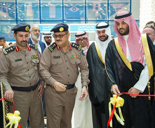 Riyadh to Host 4th Intersec Saudi Arabia Trade Fair