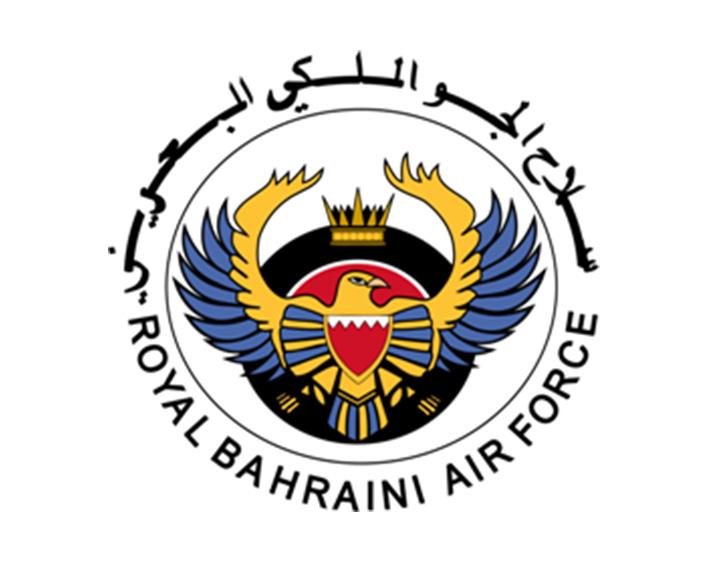 Royal Bahrain Air Forces Hosts Graduation Ceremony