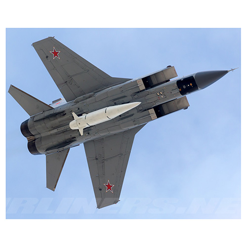 Russia Creating Hypersonic Target Missile for Advanced Weapons Testing