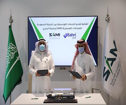 SAMI, Bahri Sign Logistics Services Agreement
