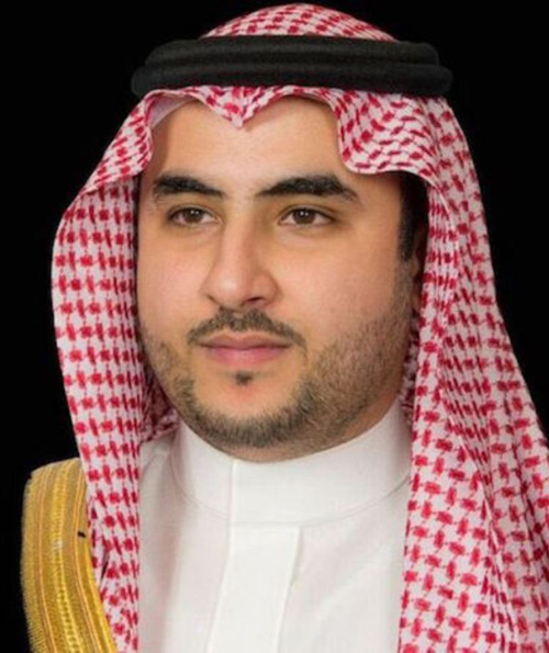 Saudi Ambassador Welcomes Formal Notification for Proposed THAAD Sale