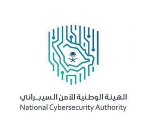 Saudi Arabia Ranks First in Cybersecurity in the Arab World
