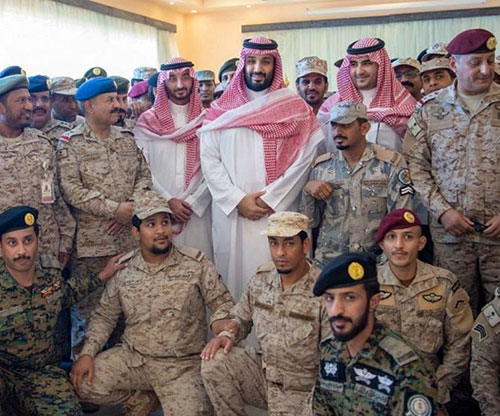 Saudi Crown Prince Pays Visit to Southern Region