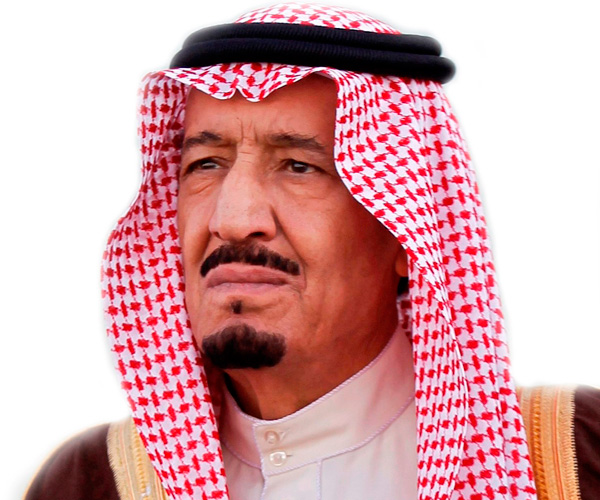 Saudi King to Visit Russia at an Undetermined Date