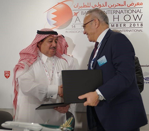 SaudiGulf Airlines to Add Ten A320neo Family Aircraft