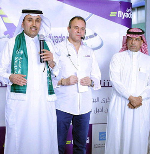 "Saudia's Budget Airline ""flyadeal"" Takes to the Skies"