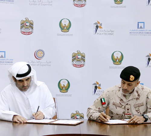 UAE Armed Forces, Abu Dhabi Polytechnic Sign Agreement