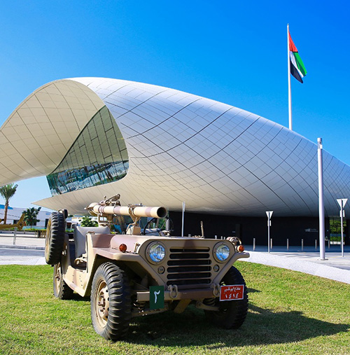 UAE Armed Forces Exhibition Opens in Abu Dhabi