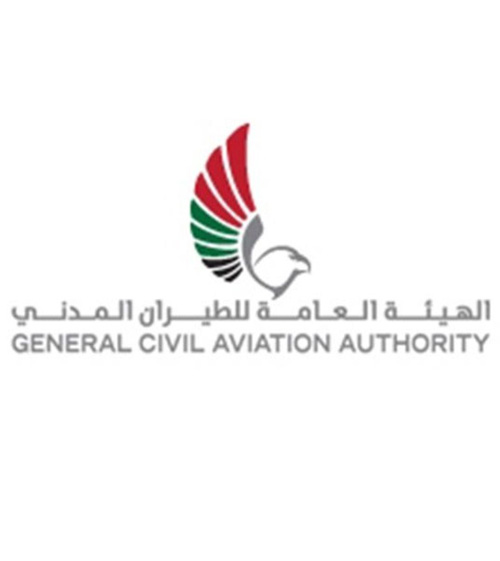 UAE Celebrates Civil Aviation Day