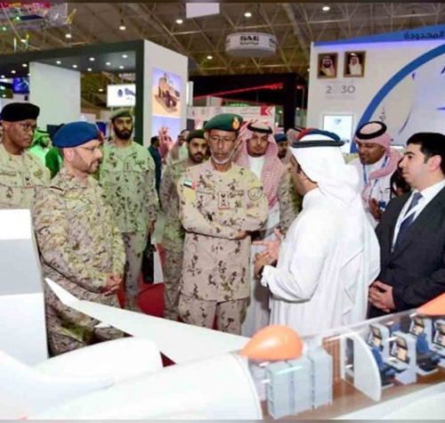 UAE Chief-of-Staff Visits Saudi Defense Exhibition - AFED 2018