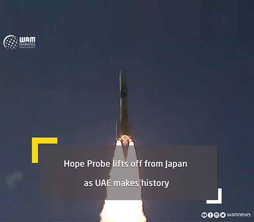 UAE Makes History with Successful Launch of Hope Probe