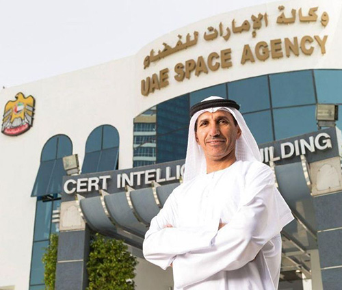 UAE Space Agency Joins International Space Education Board
