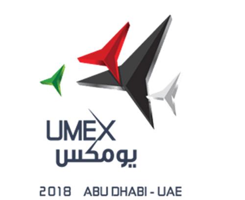 UMEX, SimTEX Committee Holds Preparatory Meeting