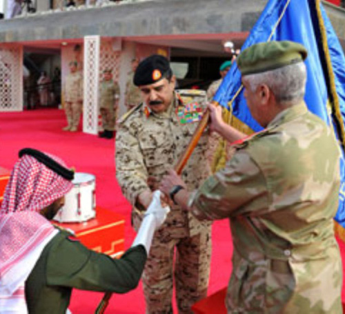 Bahrain's King Patronizes National Guard's 20th Anniversary