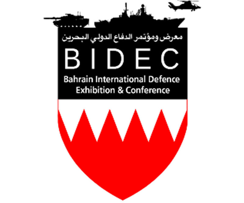 FULL COVERAGE: BAHRAIN INTERNATIONAL DEFENCE EXHIBITION & CONFERENCE (BIDEC 2019)