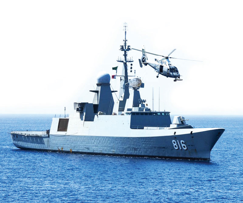 MARITIME SECURITY IN THE GULF