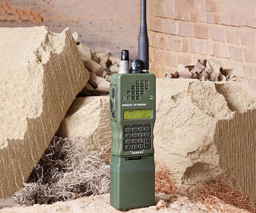 EVOLUTION OF RADIO COMMUNICATIONS
